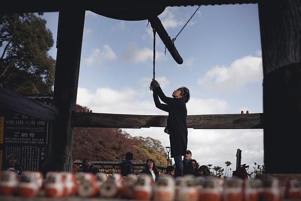 Katsuoji temple bell