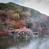 Katsuoji Daruma temple Minoo