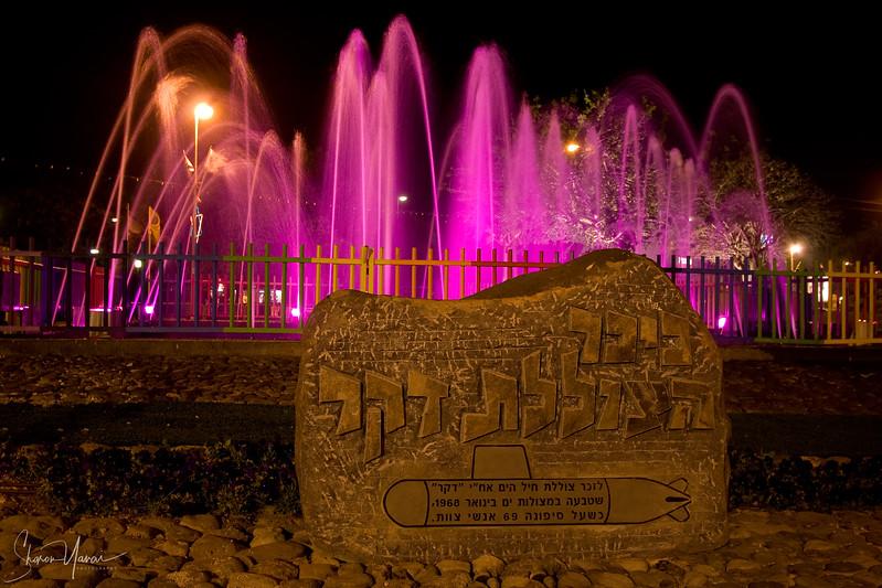 Night at the Dakar Square, Kiryat Motzkin, Israel