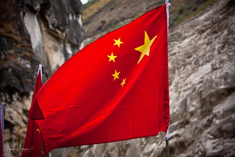דגל סין, ערוץ דילוג הנמר, יונאן, סין