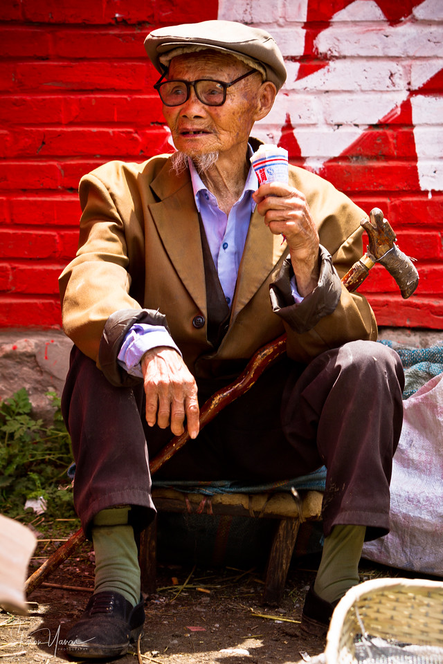 Eating Ice cream at the  Longpanxiang Market, China