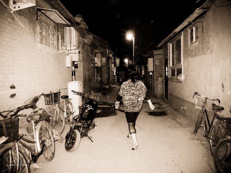 חוטונג בביג'ינג