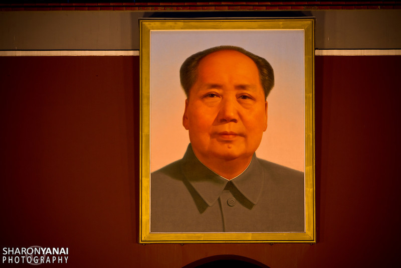 Mao Zedong, Beijing, China