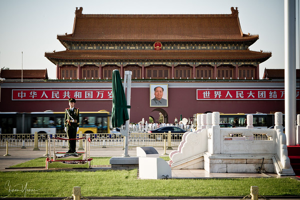 Tian'anmen Gate to the Imperial City, Beijing, China