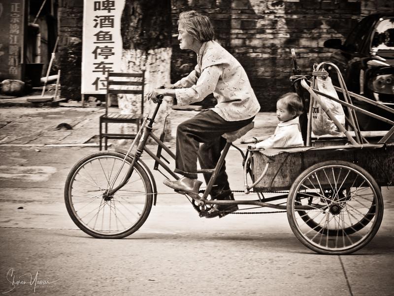 עבר, הווה, עתיד, יאנגשו, סין