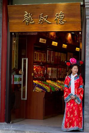 Kandy shop on the Renovated Qianmen Street, Beijing, China