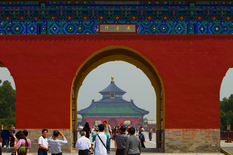 Gate at the Temple of Heaven Park, Beijing, China