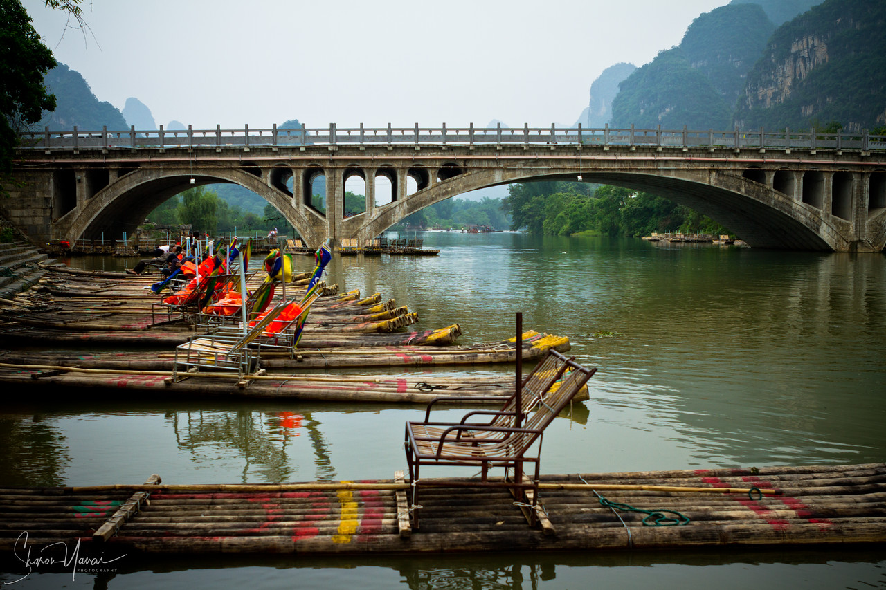 Yangshuo River, China