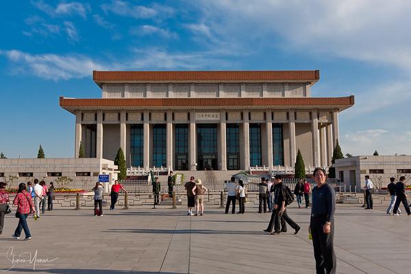 Tian'anmen Square, Beijing, China