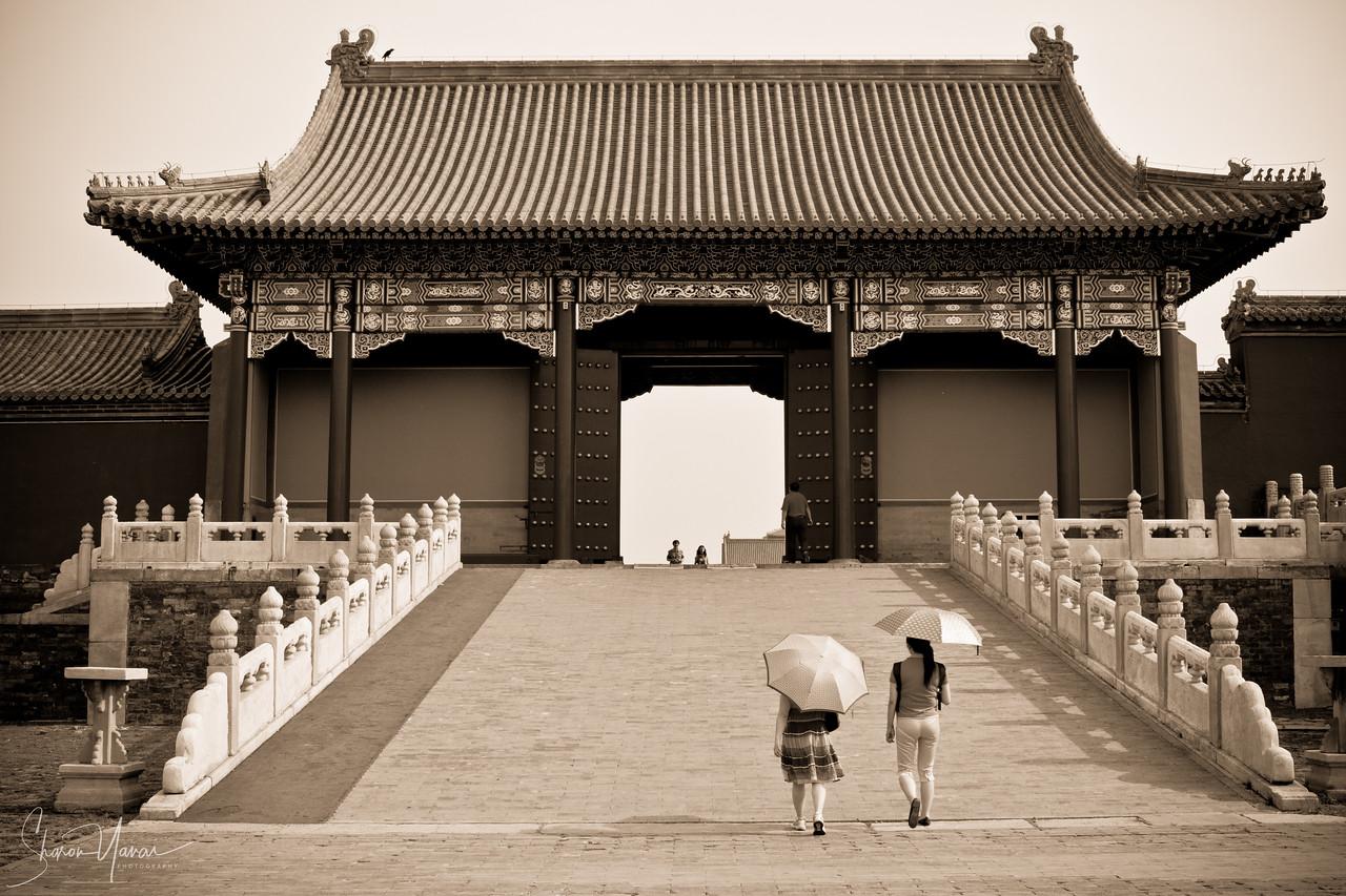 העיר האסורה, ביג'ינג