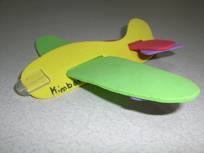 An airplane from daycare. I don't think it flew very well, though. :)