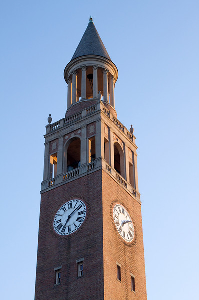 The UNC tower.