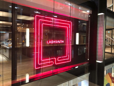 2018.12.04 - London. Kings Cross Google office. Labyrinth cafe on the 8th floor.