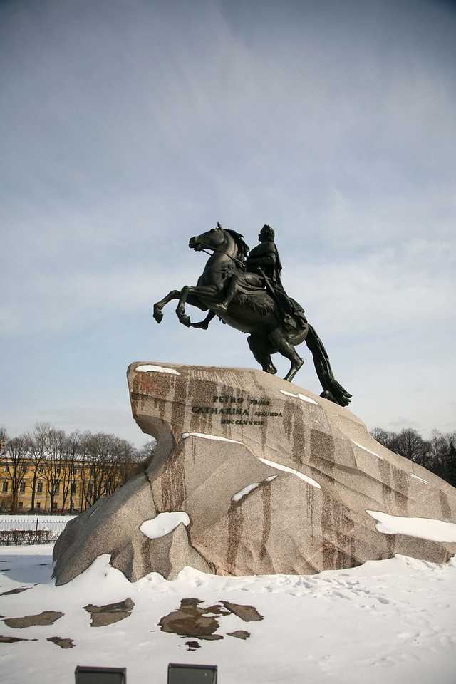 Then we went to see a more glamorous depiction of Peter the Great mounted on his steed.