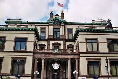 Hoboken city hall.  What time is it again?