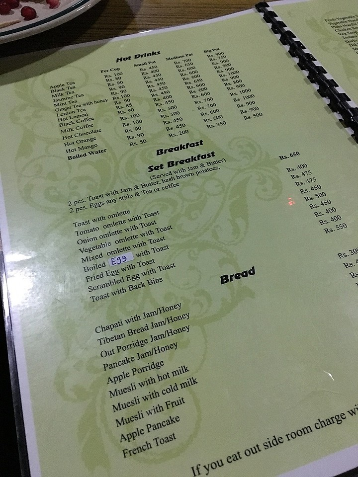 Menu at the tea houses - pretty much standard in all tea houses