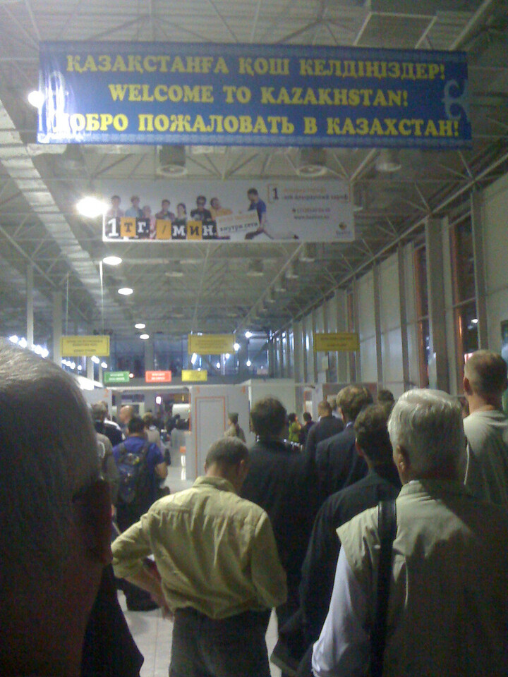 The long, slow line at passport control in the Atyrau airport