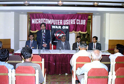 "Suchit, Harsh, S P Merchant at the press interaction at launch of ""War on Virus"" Book Cover. A book by Harsh Javeri & Suchit Nanda for MUC (Microcomputer Users Club) and published by Computer Bookshop."