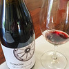Tonon Winery