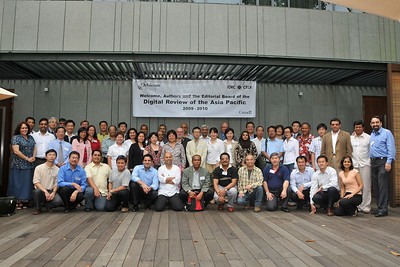 Digital Review of Asia Pacific (DirAP) 2009-10 Group Photo at Siloso Resort, Singapore 3rd March, 2008.