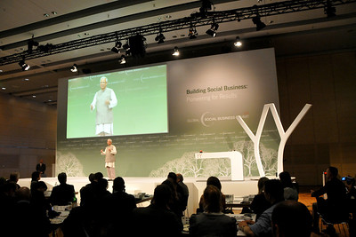 Prof Yunus at the Global Social Business Summit (GSBS) 2011 at Vienna, Austria.