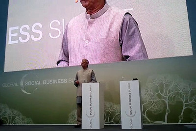 Address by Nobel Peace Prize Laureate Prof. Muhammad Yunus, at the Global Social Business Summit 2010, held in Autostadt, Wolfsburg, Germany. Details can be seen at:   http://www.gsbs2010.com/