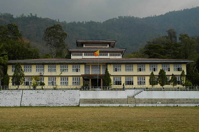 National Institute of Education Samtse Bhutan