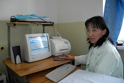Mongolian Doc using System
