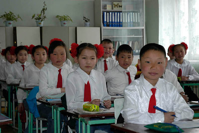 School Children in Mongolia