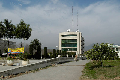 COMSAT Office Islamabad