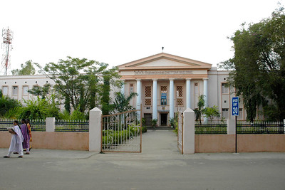 Campus of Annamalai University, Chidambaram.