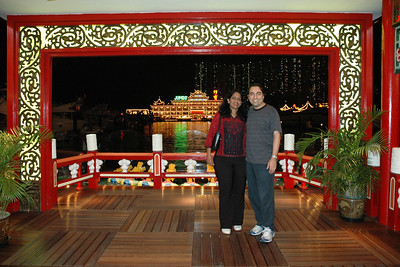 Anu & Suchit in Hongkong Sept'2004