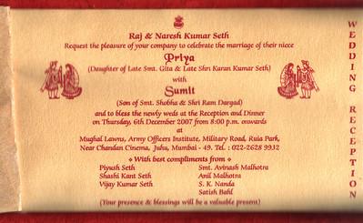 Wedding card of Priya Seth and Sumit Dargad's wedding in Mumbai (Bombay), Maharashtra, India. December 2007.