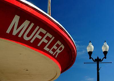Alien Muffler