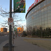 The Xcel Energy Center in St. Paul MN was the site of the 2011 NCAA Frozen Four that featured the University of Minnesota Duluth Bulldogs, the University of Michigan Wolverines, the University of North Dakota Fighting Sioux and the University of Notre Dame Fighting Irish.