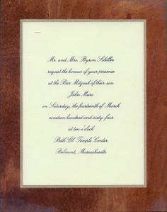John's bar mitzvah invitation