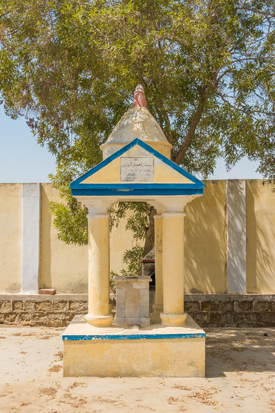 This Samadhi was built for the previous caretaker who passed away.