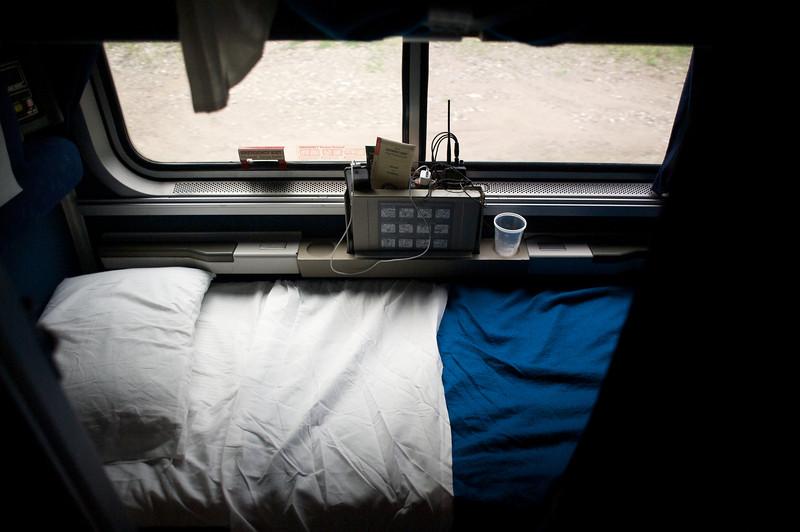 Roomette in sleeper mode.