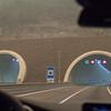 Longest tunnel in Portugal