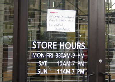 This is the door of the CompUSA store, its closed.
