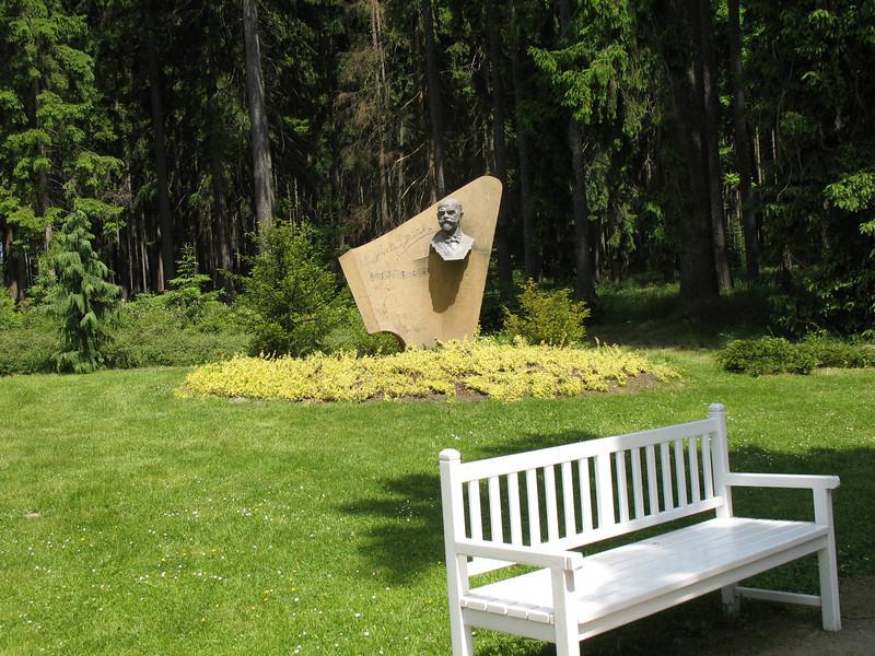 Memorial to Antonin Dvorak