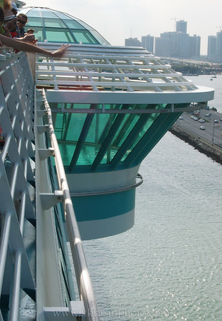 The cantilever whirlpools - so cool