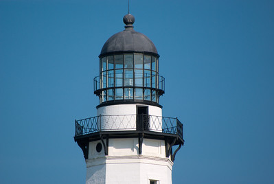 The Montauk Point Lighthouse is in Montauk Point State Park, which is located in the village of Montauk at the eastern tip of Long Island in Suffolk County, New York. Montauk Point is the easternmost extremity of the South Fork of Long Island, and also of New York State.
