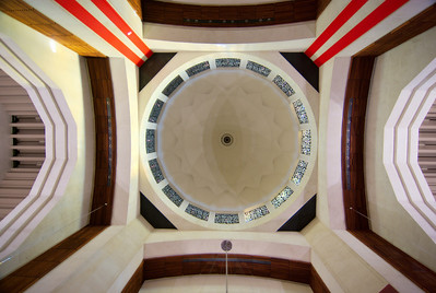 This is the domed celing and is the top of the building.