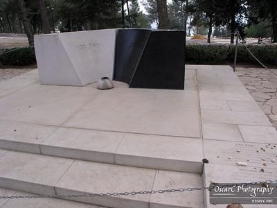 Yitzhak and Leah Rabin's Grave