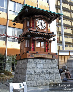 Mechanical Botchan Clock