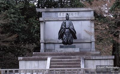 Priest Memorial