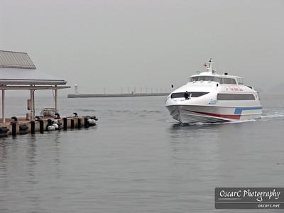 Ferry to Shodoshima Island