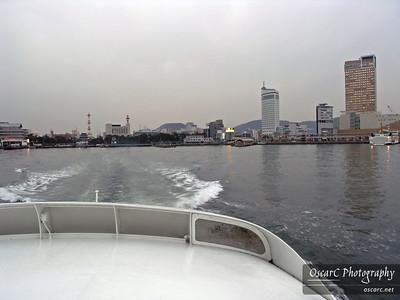 Next stop, Shodoshima Island