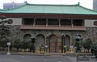 Okura Museum Of Art